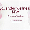 Lavender Wellness Spa