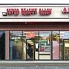 Super Beauty Salon