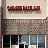 Chinese Back Rub