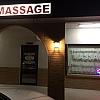 Best Asian Massage