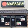 China Doll Massage