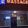 Lilac massage