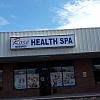 Rose Health Spa Inc.