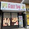 Sunshine66 Foot Spa